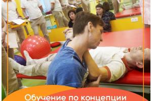 """14 и 15 января в РЦ """"Янтарь физические терапевты прошли небольшой курс по концепции """"Мейтланд"""""""