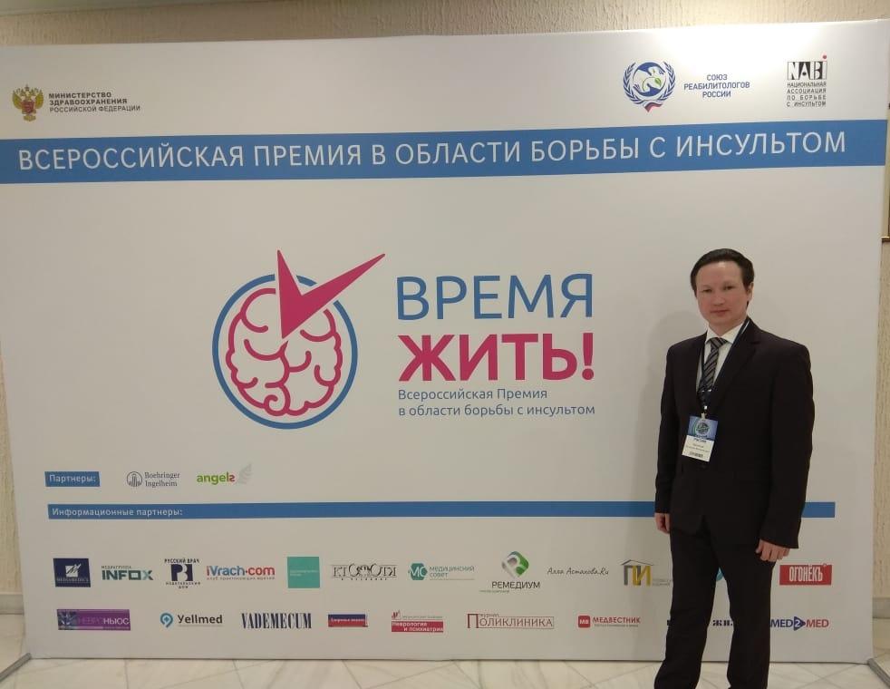Нижегородский РЦ «Янтарь» будет представлен на «XI Международном конгрессе Нейрореабилитация» в Москве.