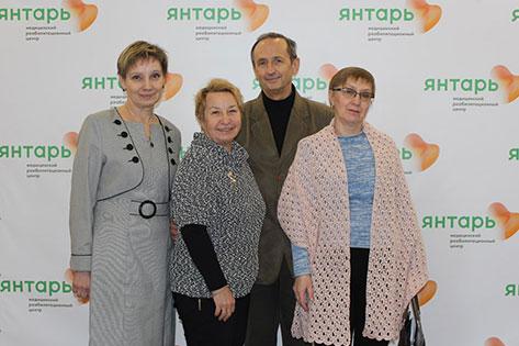 """Знакомство с РЦ """"Янтарь"""""""