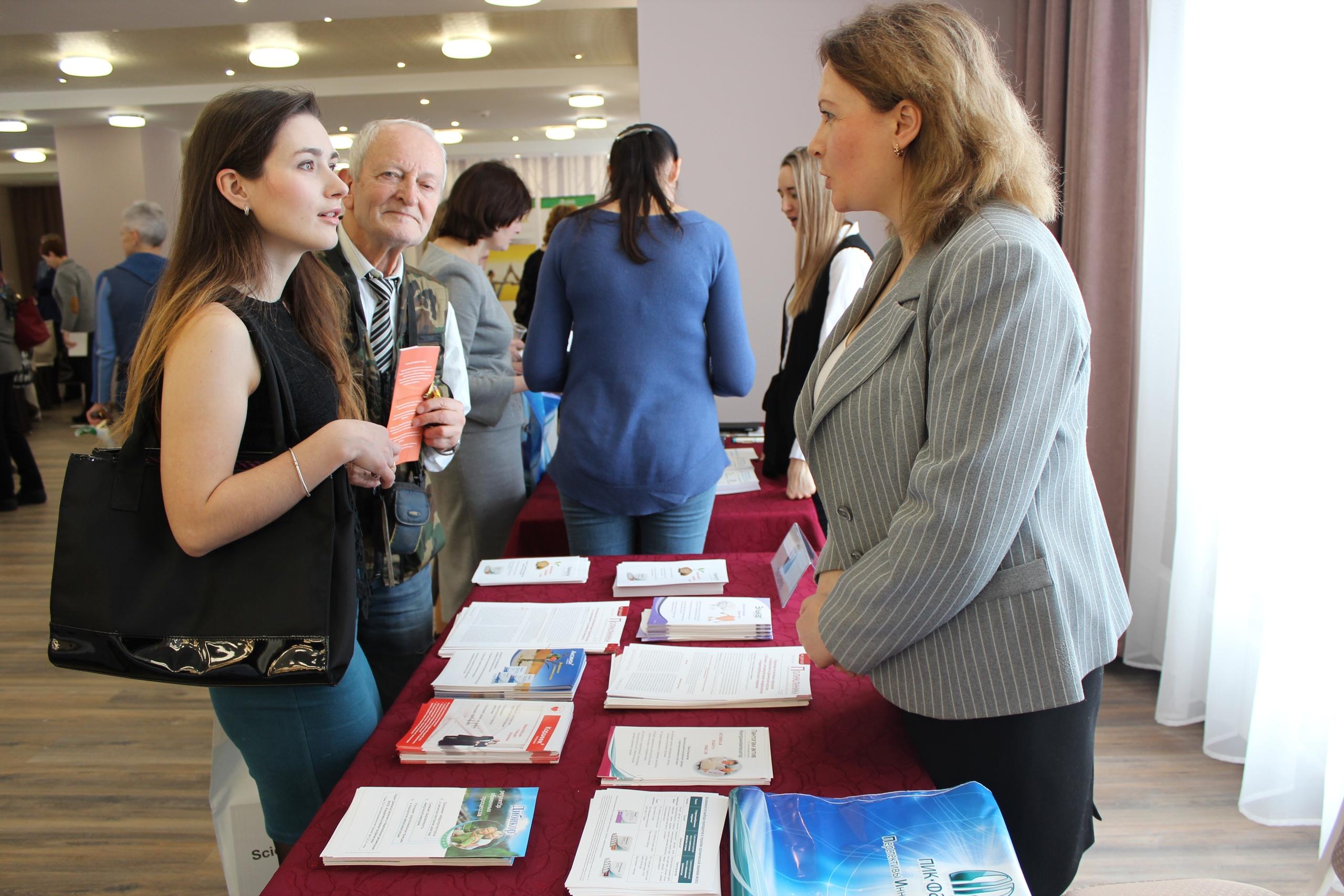 Конференция «Современные возможности профилактики и лечения сердечно-сосудистых заболеваний. От теории к практике»